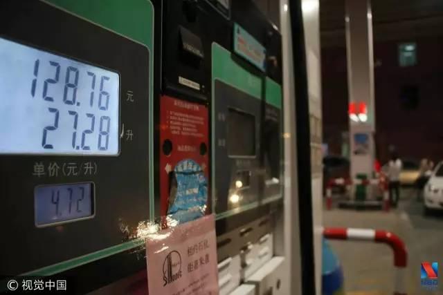你降1.6元他降2.1元 加油站在抢着搞促销原因是?