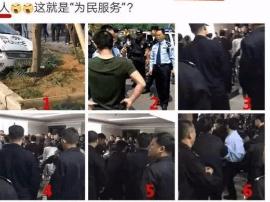 网传阳朔某副局长驾警车撞人不实 造谣者已被抓