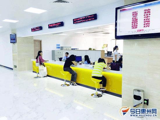 """惠州市行政服务中心明起所有业务实现""""一窗通办"""""""