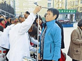 运城市东城办祥和社区 迎三八送温暖送健康