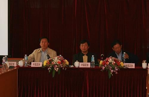 足协开会讨论关于武汉退赛的处罚