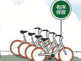 """14辆共享单车被""""解救"""" 警方敦促私匿者自首"""