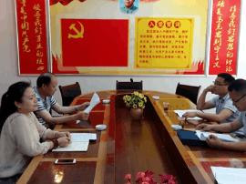 宜昌西陵区召开2017年党建工作会议强化基层党建