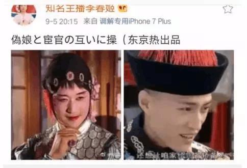 """靳东手撕金星""""不男不女""""?吴京心里OS:神马鬼?"""
