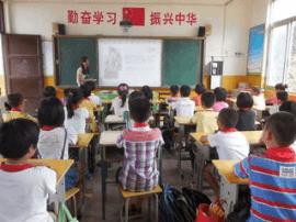 漳州市华安县一批新校舍9月将投用