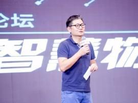 顺丰CTO:物流公司放弃计算就是放弃自己的未来
