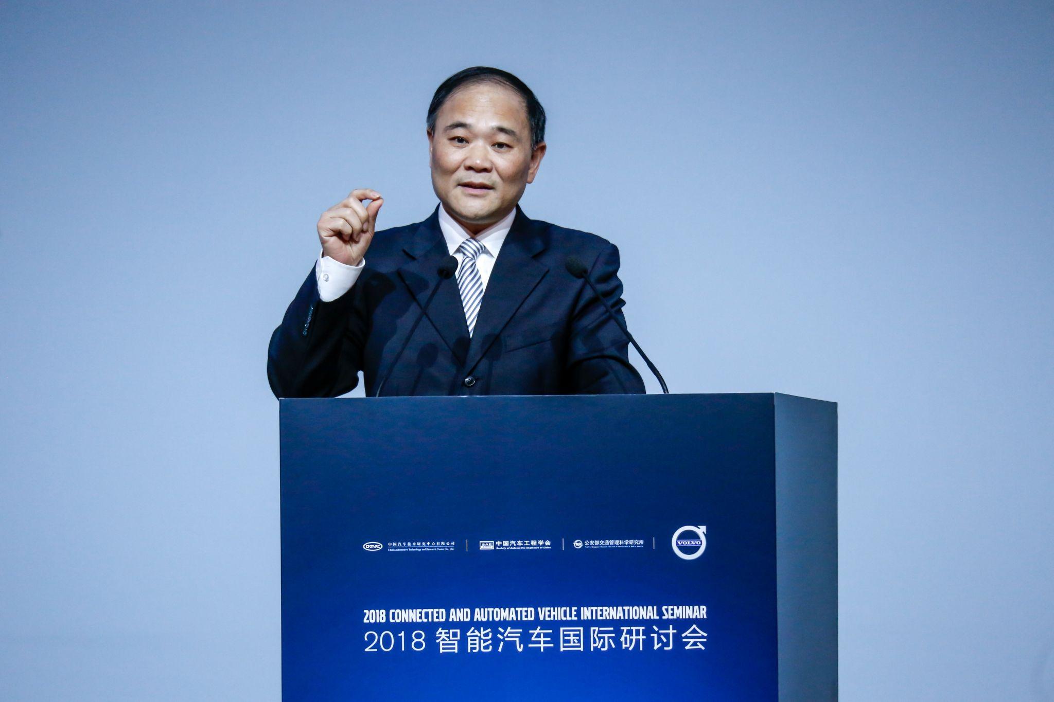 李书福:中国标准必将引领世界智能汽车发展