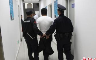侵占公司20万 逃犯被抓时仍撤谎说是回去自首