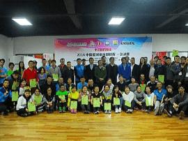 2017年中国壁球俱乐部联赛11月在青岛进行总决赛