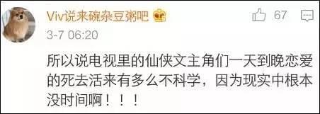 """有公司发布招聘启事:年薪300万招""""风水先生"""""""