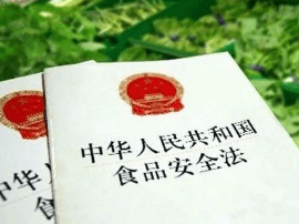 卢氏县就双安双创暨食品安全年度考核提出要求
