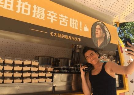 王大陆晒母子同框照 马天宇送餐车应援打call