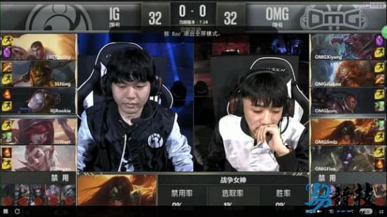 双皇发威!英雄联盟S7预选赛iG完胜OMG