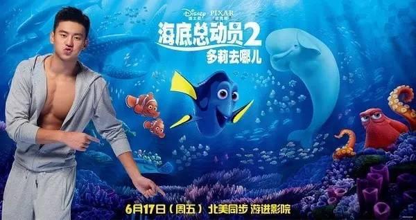 漫威十周年来华宣传 一场闹剧谁之过?