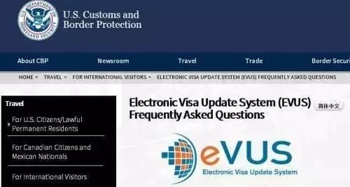 解读美国签证更新电子系统 (EVUS)