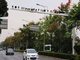 重磅 咸宁城区新增2处高清摄像头 司机朋友注意