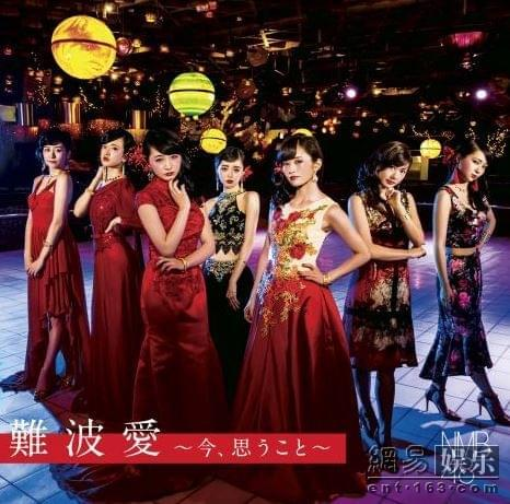 NMB48新专辑夺冠军 连续三张专辑蝉联冠军