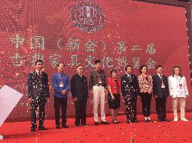第二届中国新会古典家具文化博览会隆重开幕