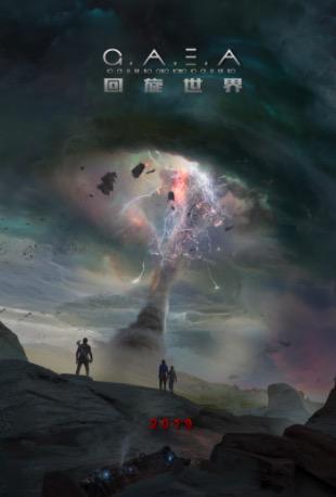 佟大为携好莱坞团队打造回旋世界 概念海报曝光