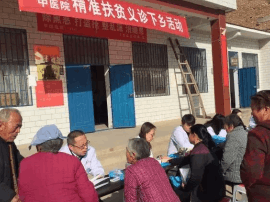 万荣县发改局开展精准扶贫义诊下乡活动