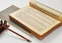 名校图书管理员自觉晋升无望 盗卖古籍获利110万