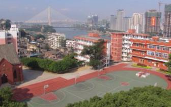 全国中学生志愿服务示范校公示 福州高级中学上榜