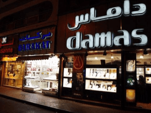 实拍:迪拜卖黄金就跟卖白菜一样