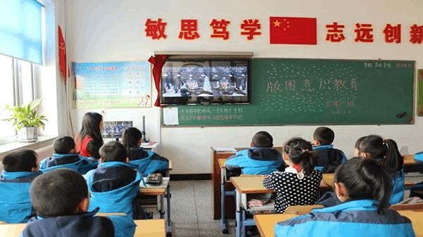 国家版图意识教育拟纳入中小学教学