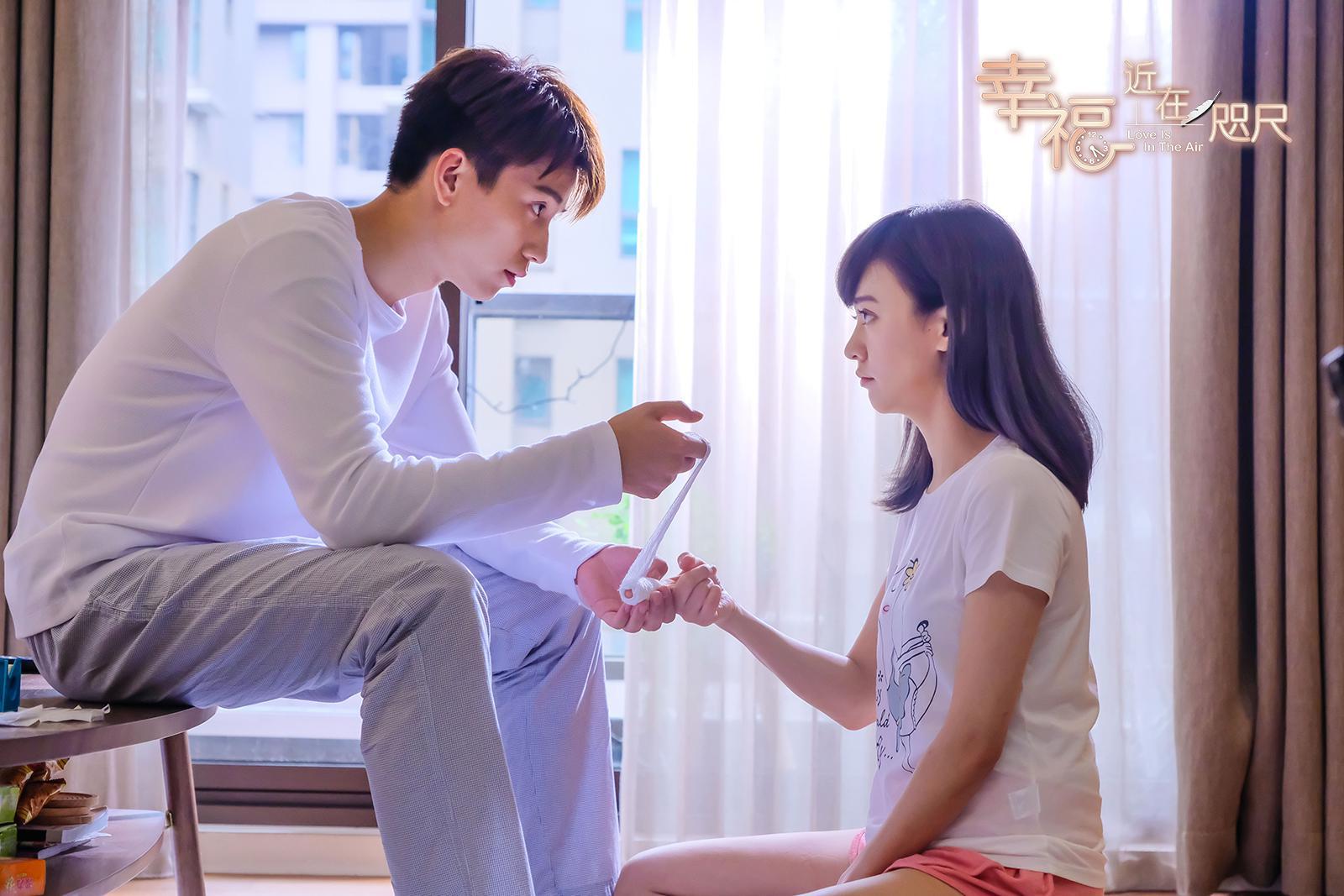 《幸福,近在咫尺》1月18日开播 陈意涵首当导演