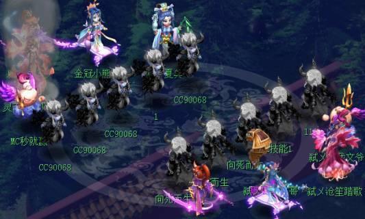 《梦幻西游》电脑版130届武神坛半决赛最新战报