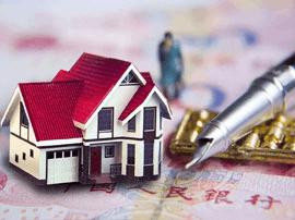 租房市场驶入发展快车道 12城将开展住房租赁试点