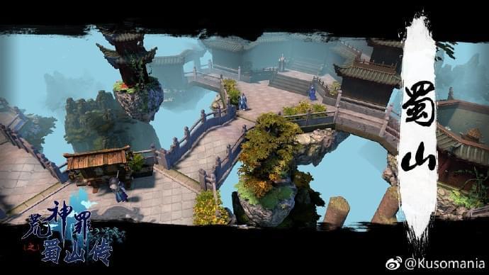 DOTA2自定义地图《荒神罪之蜀山传》登陆客户端