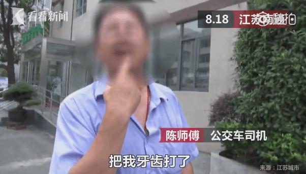 嗨氏:貂蝉暴打吕布赵云和小三