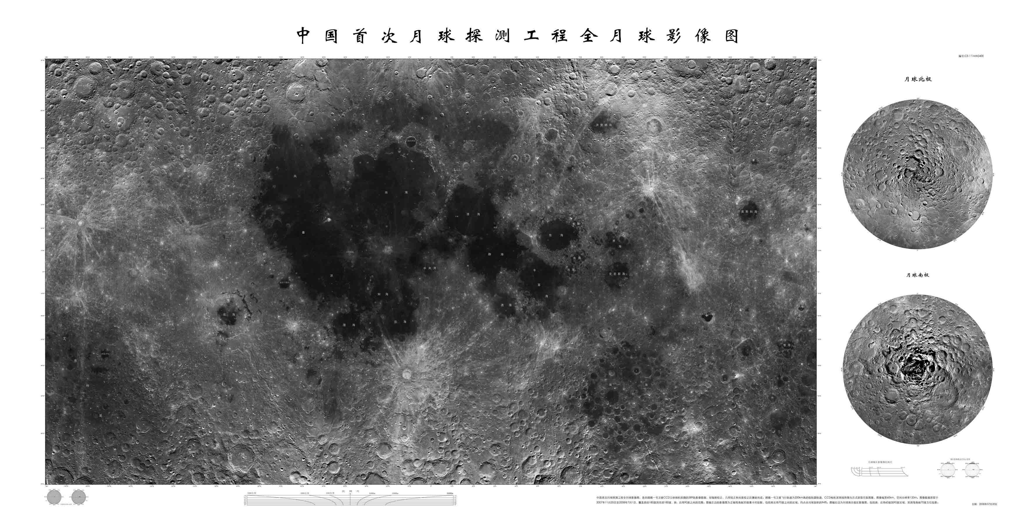 霍金警告人类不要尝试登月?中文媒体又丢人了