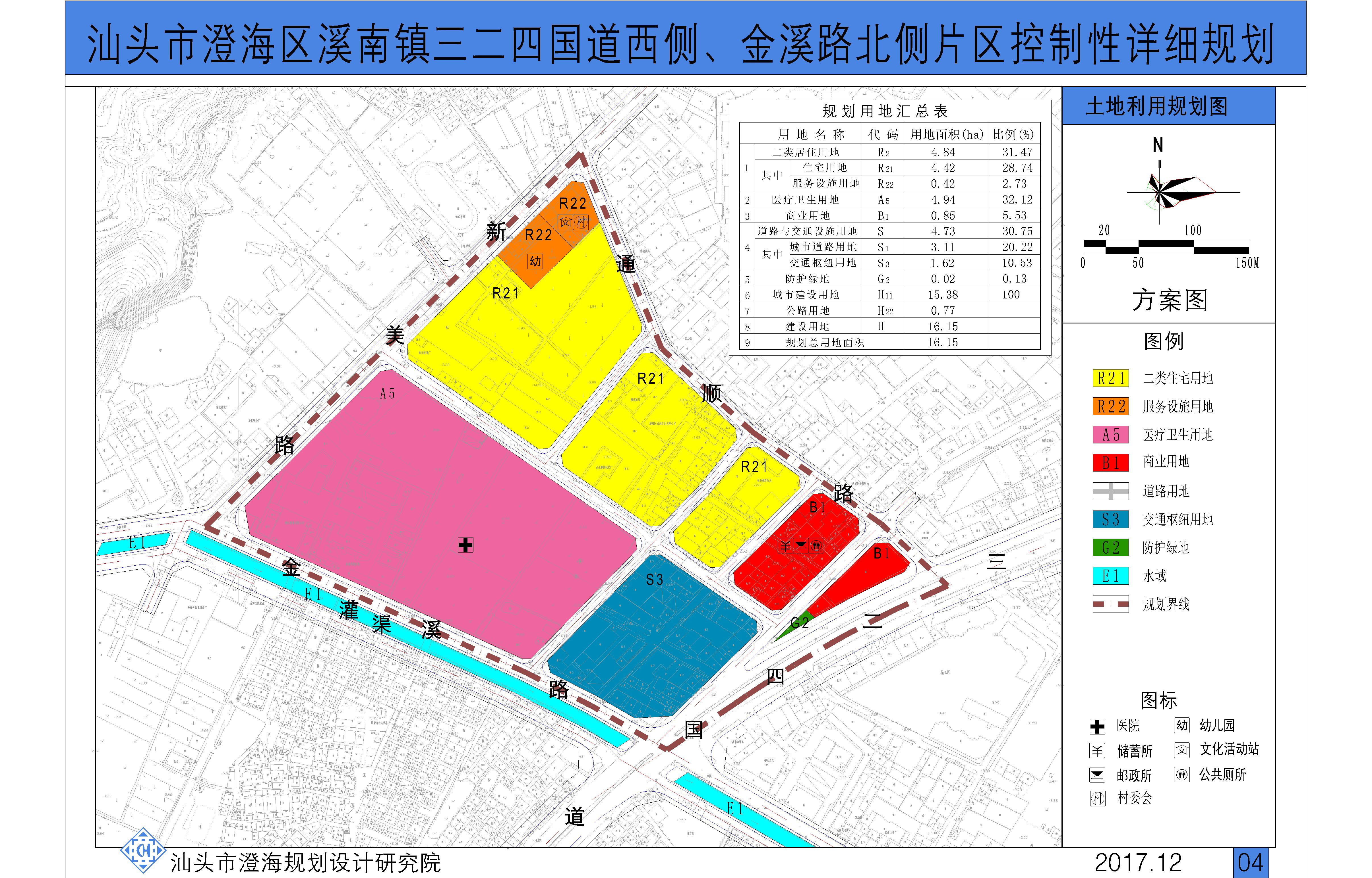 溪南镇三二四国道西侧控制性详细规划公示
