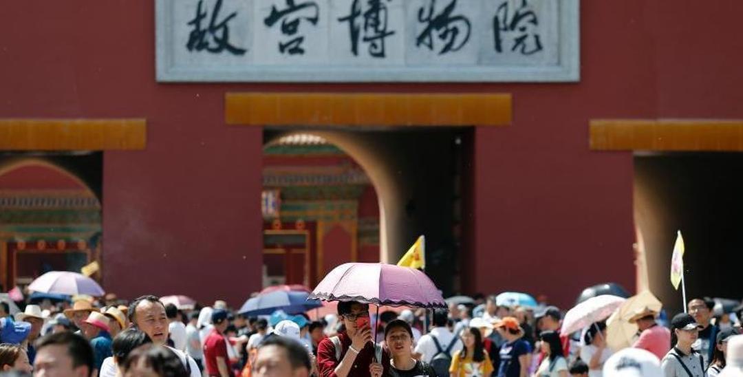 北京迎66年来4月最热一天 气温超33℃