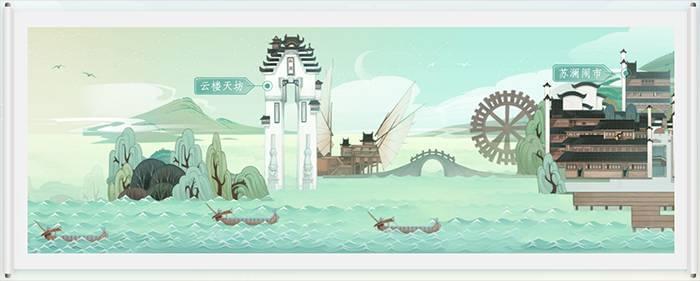 《天谕》梦回苏澜周年资料片615倾情公测