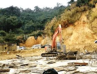 惠东一村委主任带头挖山毁林搞旅游 目前7人被刑拘