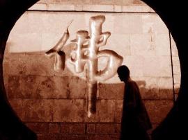 你是个会问问题的学佛人吗?