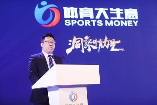 体育大生意创始人 李涛
