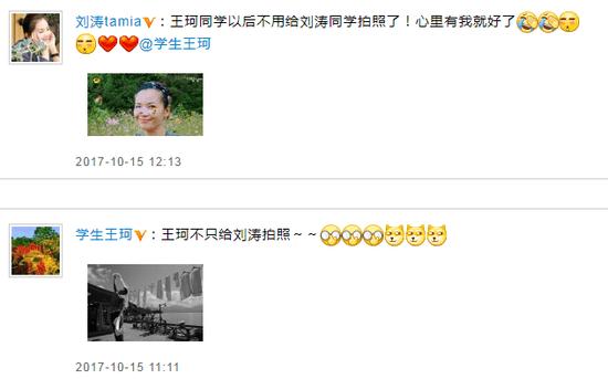 直男拍照技术让人抓狂!刘涛喊话老公:别给我拍了