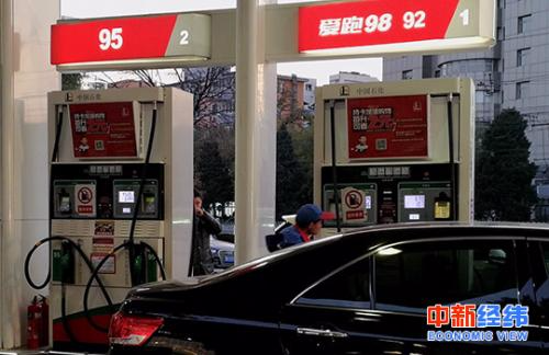 国内成品油调价窗口今开启 上调还是搁浅仅在一线间
