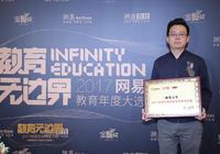 腰果公考副总裁郭亮:在线教育行业,技术领先