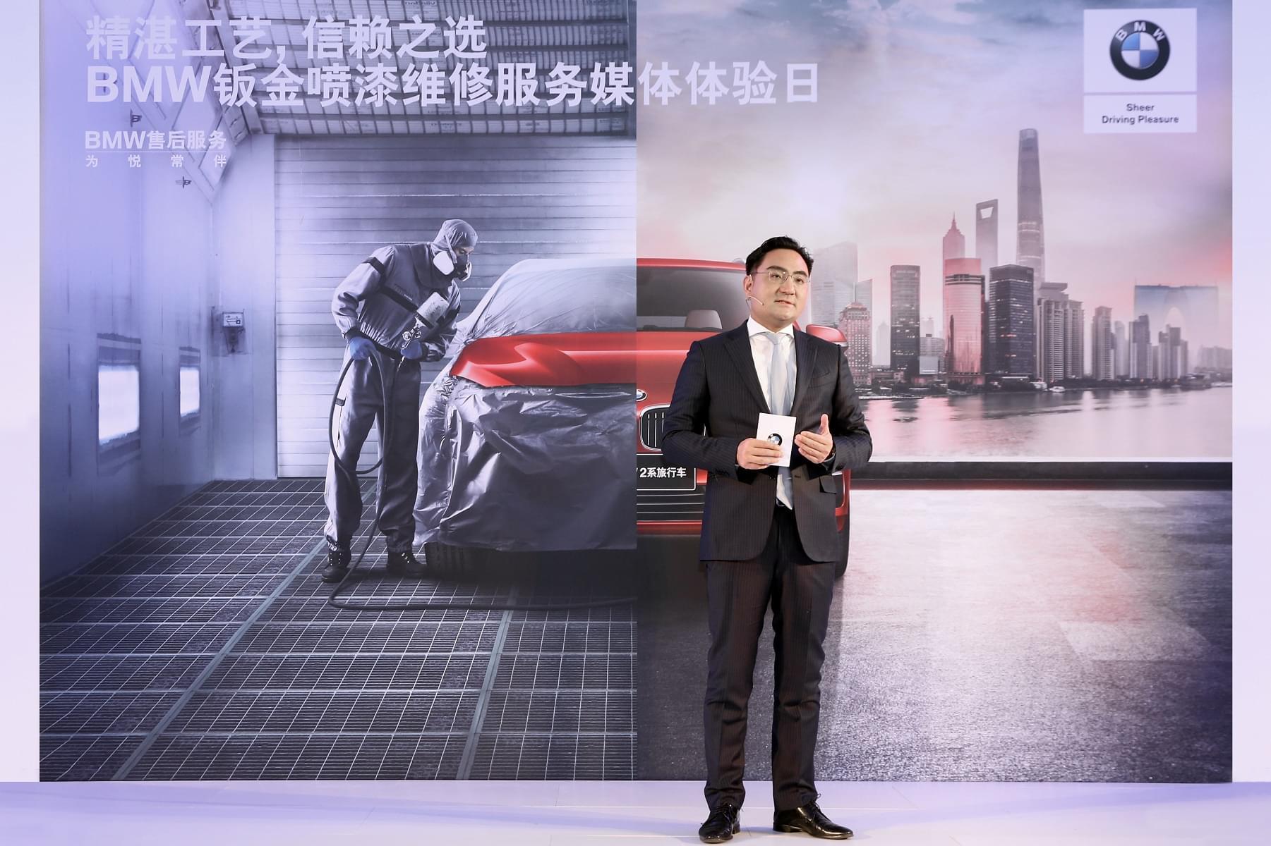 康波:持续发力售后服务 缔造宝马第三核心竞争力