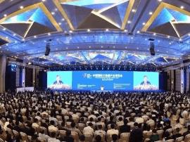乐冲刺CEO出席贵州数博会教育分论坛并做主题发言