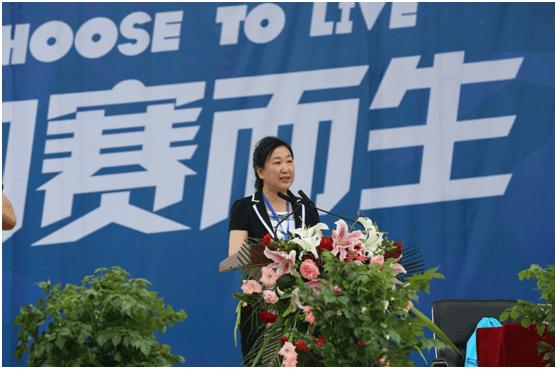 2017年中国铁人三项联赛大庆站 精神符号的融合