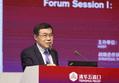 韩国央行官员谈一带一路:中国须找到互联互通方式