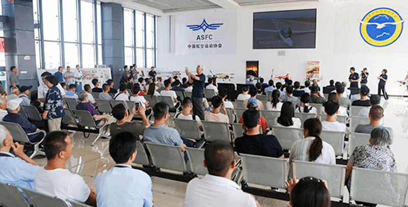2017年翱翔中国首飞暨山西航空嘉年华活动启动