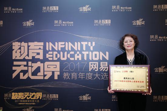 晨风幼儿园周凤琴:引进美国教学资源 融入其品牌
