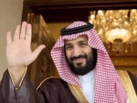 揭秘沙特王室:现有5千多王子 开国国王娶妻38个